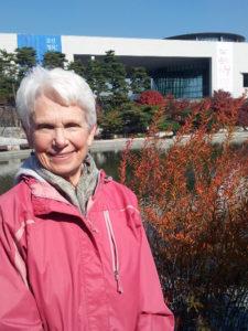 Sue Ellen Markey Charlton